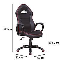 Игровой компьютерный стул Signal Q-032 черный экокожа с мембранной тканью