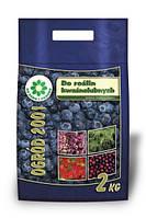 Удобрение для голубики, кислолюбных растений Ogrod 2001 (2 кг) Польша