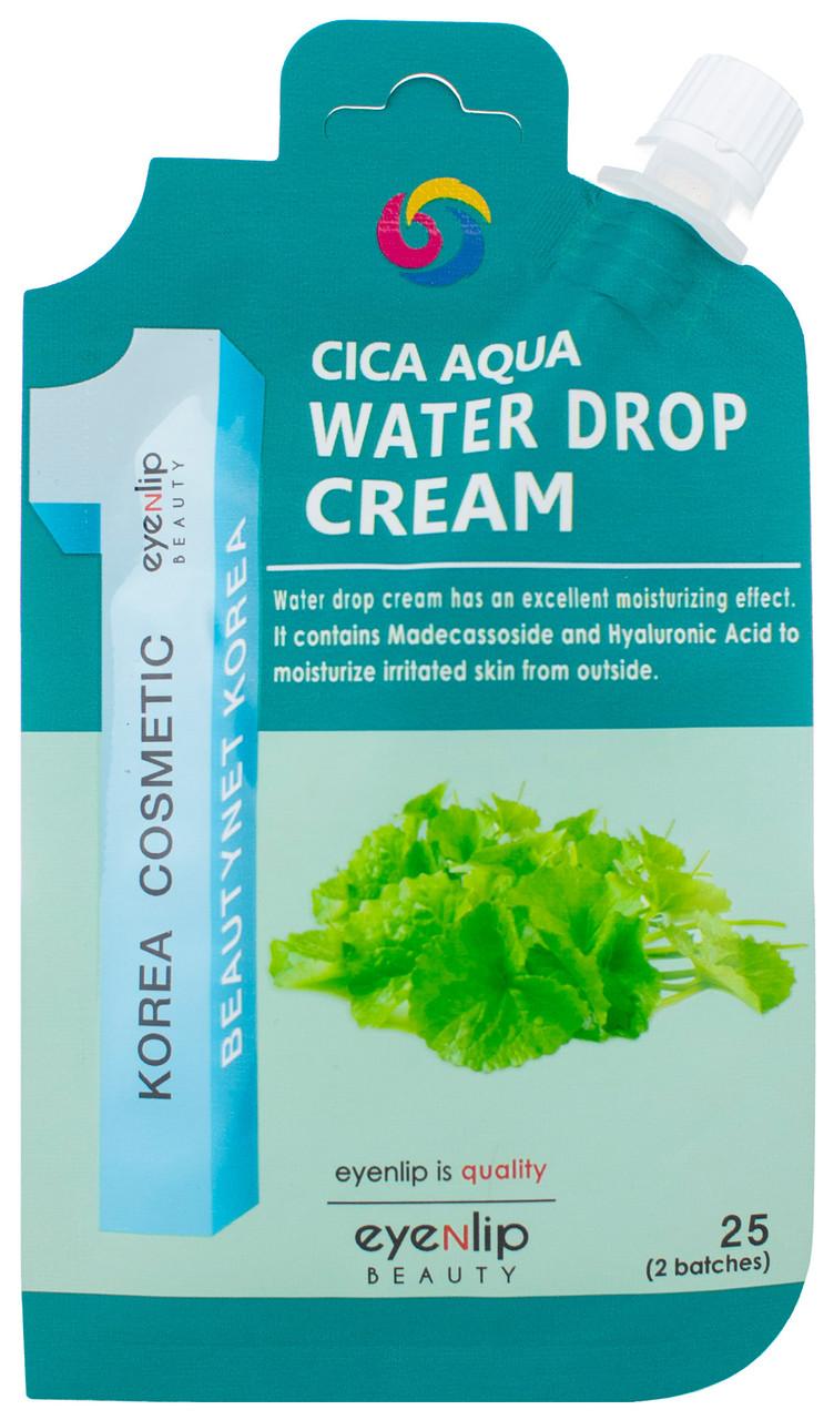 Крем с мадекассосидом для чувствительной, воспаленной кожи лица Eyenlip Clca Aqua Water Drop Cream 25 г
