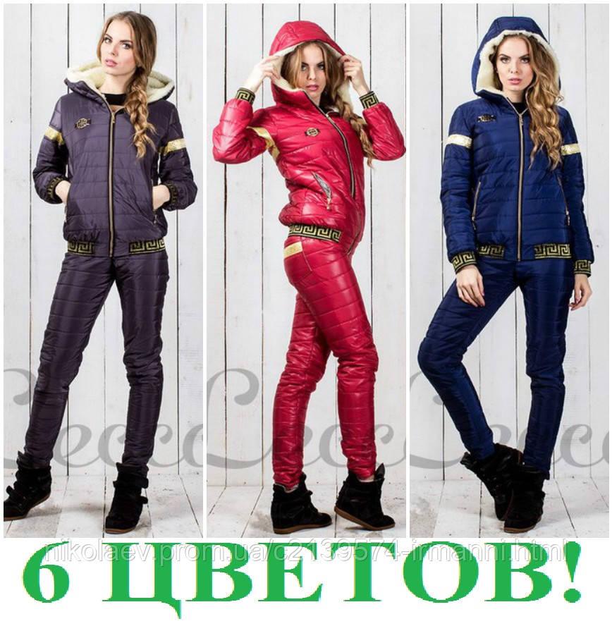 Модный Лыжный Термо Костюм на овчине Leonto!
