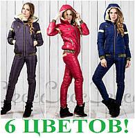 Модный Лыжный Термо Костюм на овчине Leonto!, фото 1