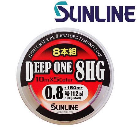 Шнур плетёный Sunline Deep One 8HG 0,12мм 150м разноцветный, фото 2