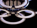 Светодиодная люстра с диммером и LED подсветкой, цвет чёрный хром, 160W, фото 4