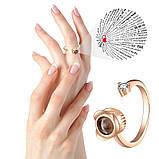 """Безразмерное кольцо с проекцией """"Я тебя люблю"""" на 100 языках мира, обручальное кольцо, фото 2"""