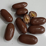 Шоколадное драже орех, кофе,апельсин,изюм , нут Bim birlesik Hazine, 230 гр., фото 4