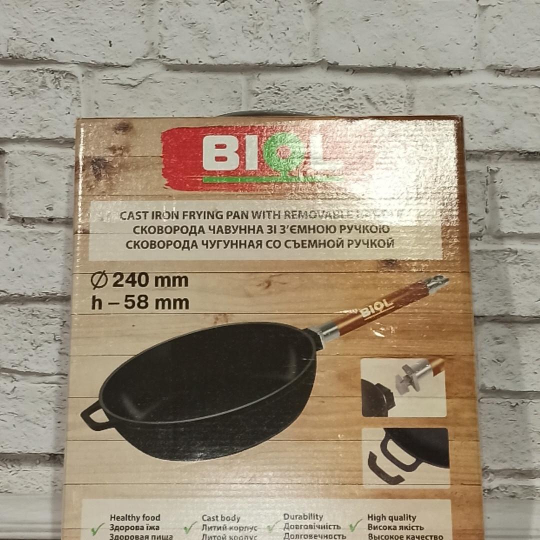 Сковорода чугунная Биол 24см