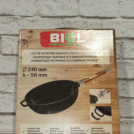 Сковорода чугунная Биол 24см, фото 2