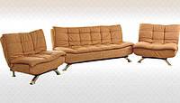 Комплект мебели «Релакс»