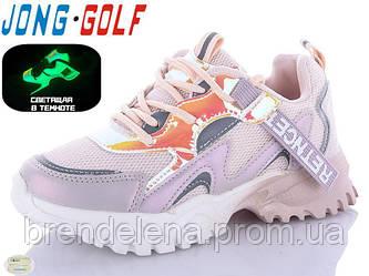 Підліткові  кросівки Jong Golf   р32-37 ( код 10161-00)