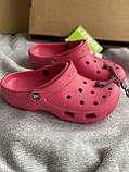 Яркие малиновые кроксы, шлепанцы сабо crocs, фото 3