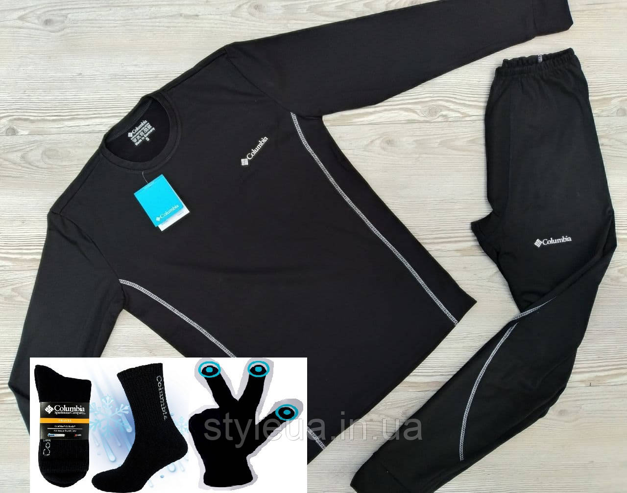 Термобелье мужское  термобілизна комплект + носки + перчатки