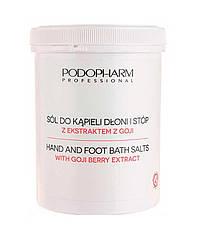 Соль Podopharm Professional Hand  Foot Bath Salt смягчающая для ванн при педикюре и маникюре с ягодами годжи и