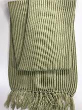 Шарф  вязанный из полушерсти  английская резинка цвет св оливковый