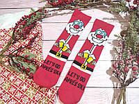 🎄 Новогодние красные носки с Дедом Морозом LETS GO APRES SKI 36-41 размер LEONORA, фото 1