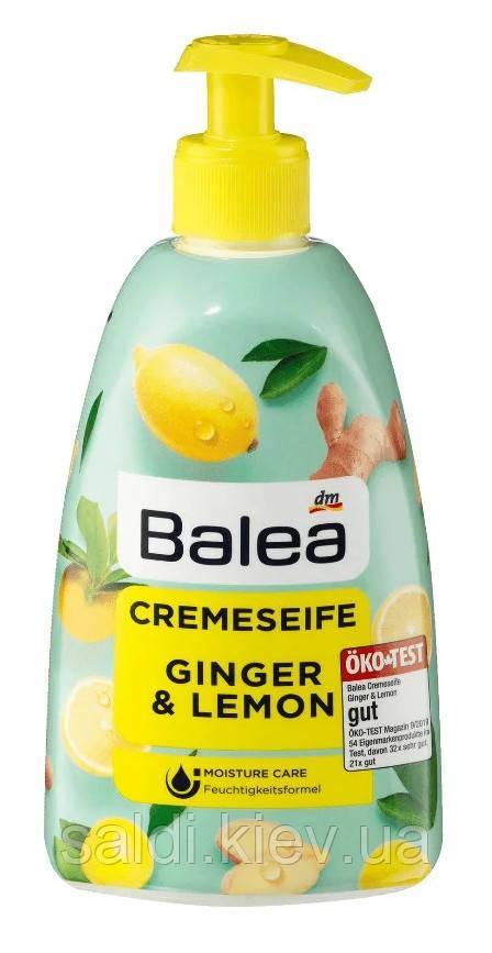 Рідке крем-мило з дозатором Balea Ginger Lemon 500 мл ГЕРМАНИЯ
