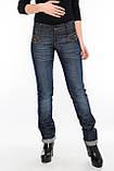 Женские джинсы OMATjeans 9519 синие, фото 8