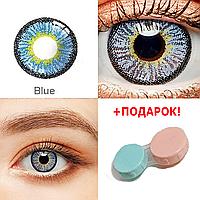 Цветные контактные линзы для глаз Голубые + ПОДАРОК (Контейнер для линз) Косметические Цветные Мягкие линзы