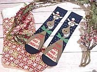 🎄 Новогодние темно-синие носки с оленями I AM SEXY AND I SNOW IT 36-41 размер LEONORA, фото 1