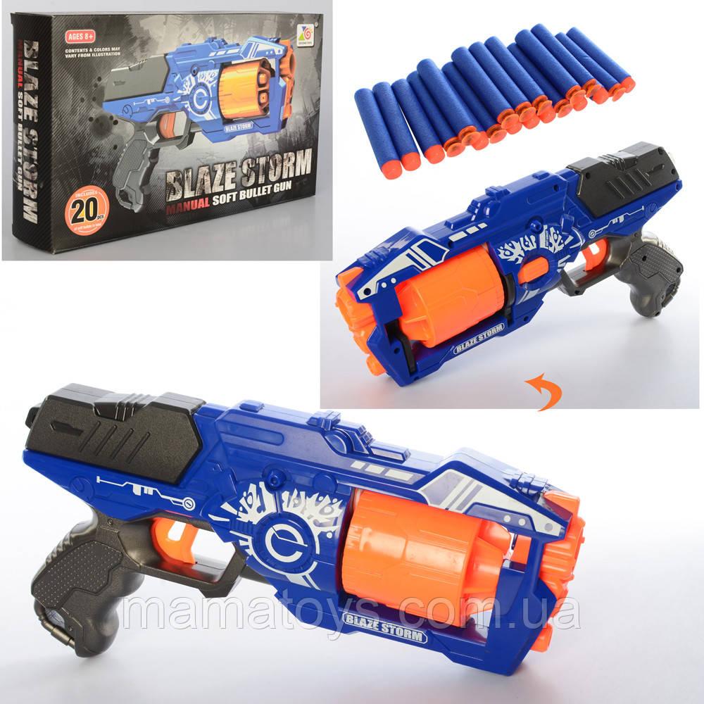Детский Пистолет ZC7092 Бластер, 30 см, мягкие пули 20шт (10 шт-присоски )