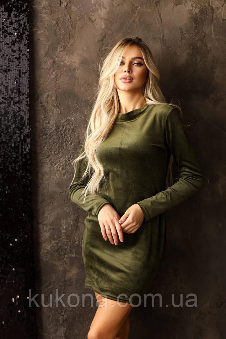 Платье женское велюровое. Цвет : чёрный , изумруд