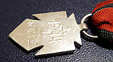 Срібний Хрест Заслуги (УПА)  1-ї кляси (серебро 925пр.), фото 4