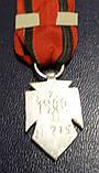 Срібний Хрест Заслуги (УПА)  1-ї кляси (серебро 925пр.), фото 2
