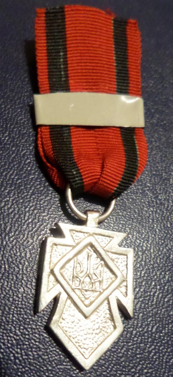 Срібний Хрест Заслуги (УПА)  1-ї кляси (серебро 925пр.)