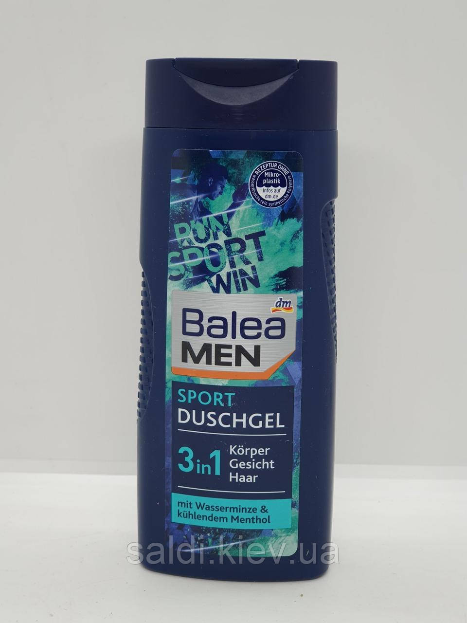 Гель для душа Balea Men Fresh 3 in 1 300мл
