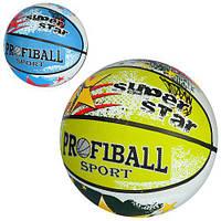 Отличный стильный Мяч баскетбольный, размер 7