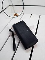 Жіночий чорний гаманець-клатч шкіряний 3550/1
