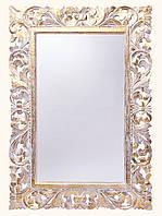 """Зеркало """"Ажур""""в резной деревянной раме,с золотой патиной 100см*70см"""