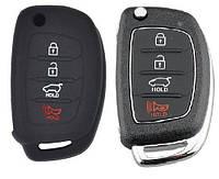 Hyundai Силиконовый чехол для ключа KC07
