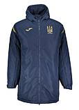 Зимняя удлинённая cпортивная куртка сборной Украины Joma FFU, фото 3