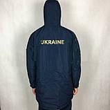 Зимняя удлинённая cпортивная куртка сборной Украины Joma FFU, фото 4
