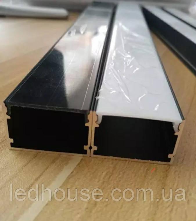 Профіль алюмінієвий SL30 Black 30х20 + чорний розсіювач