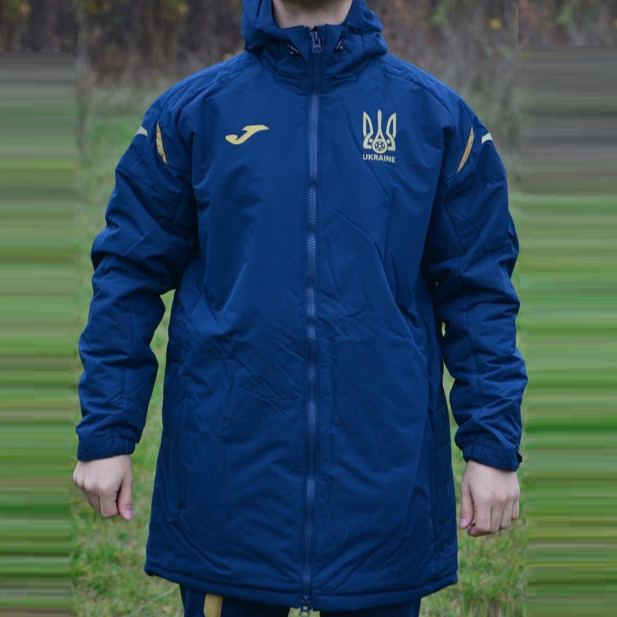 Зимняя удлинённая cпортивная куртка сборной Украины Joma FFU