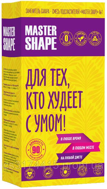 Сахарозаменитель ФитПарад Master Shape №1 (1:10) саше 90 шт. (45 грамм)
