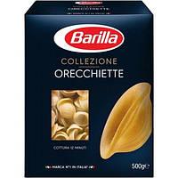 Макарони BARILLA Orecchiette (500г)