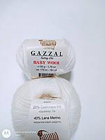 Нитки-Пряжа для вязания GAZZAL Baby Wool Газзал Беби Вул №801 Белый
