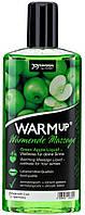 Масажне масло з розігріваючим ефектом - WARMup Green Apple, 150 мл
