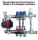 Коллектор для теплого пола AquaWorld на 5 контуров в сборе с трехходовым клапаном регулировки температуры, фото 2