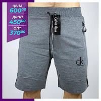 Шорты мужские спортивные Calvin Klein серые. Шорти чоловічі спортивні Calvin Klein сiрі.