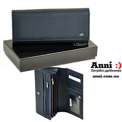 Большой кожаный женский кошелек DR. BOND W807 dark-blue