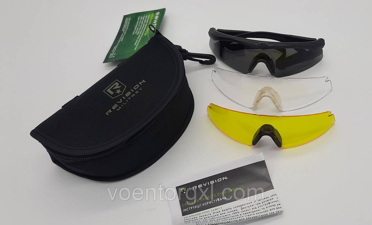 Балістичні противоосколочные очки Revision Sawfly Dlx. Оригінал.