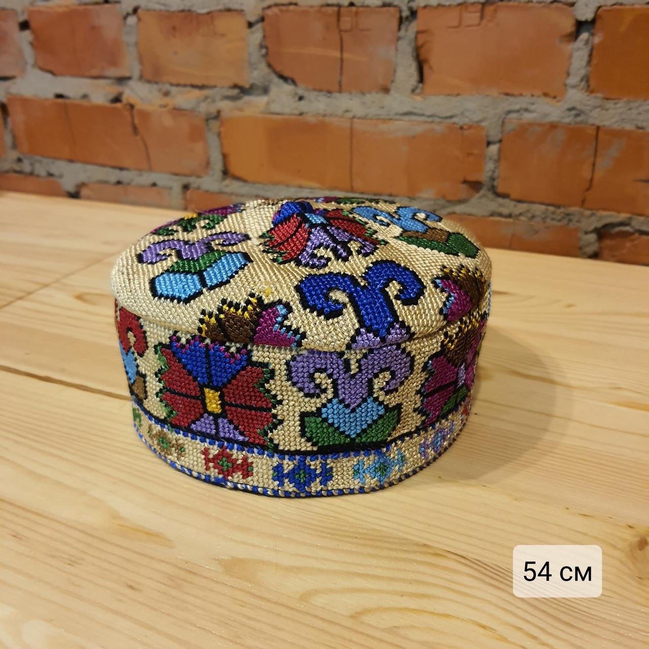 Узбекская тюбетейка 54 см. Ручная вышивка. Узбекистан (42)