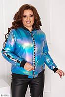 Весенняя женская куртка большого размера, размеры 48, 50, 52, 54 50