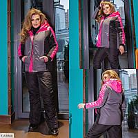 Лыжный костюм женский до 58 размера