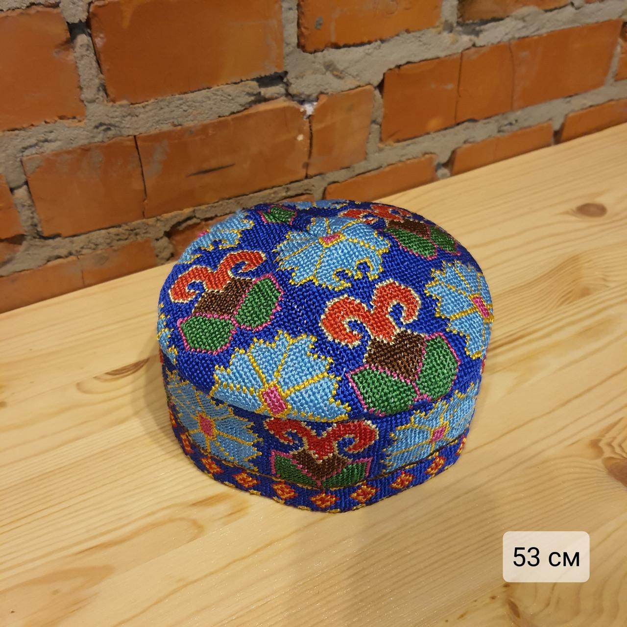 Узбекская тюбетейка 53 см. Ручная вышивка. Узбекистан (44)
