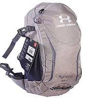 Велосипедный рюкзак Under Armour серого цвета.Модный городской серый рюкзак