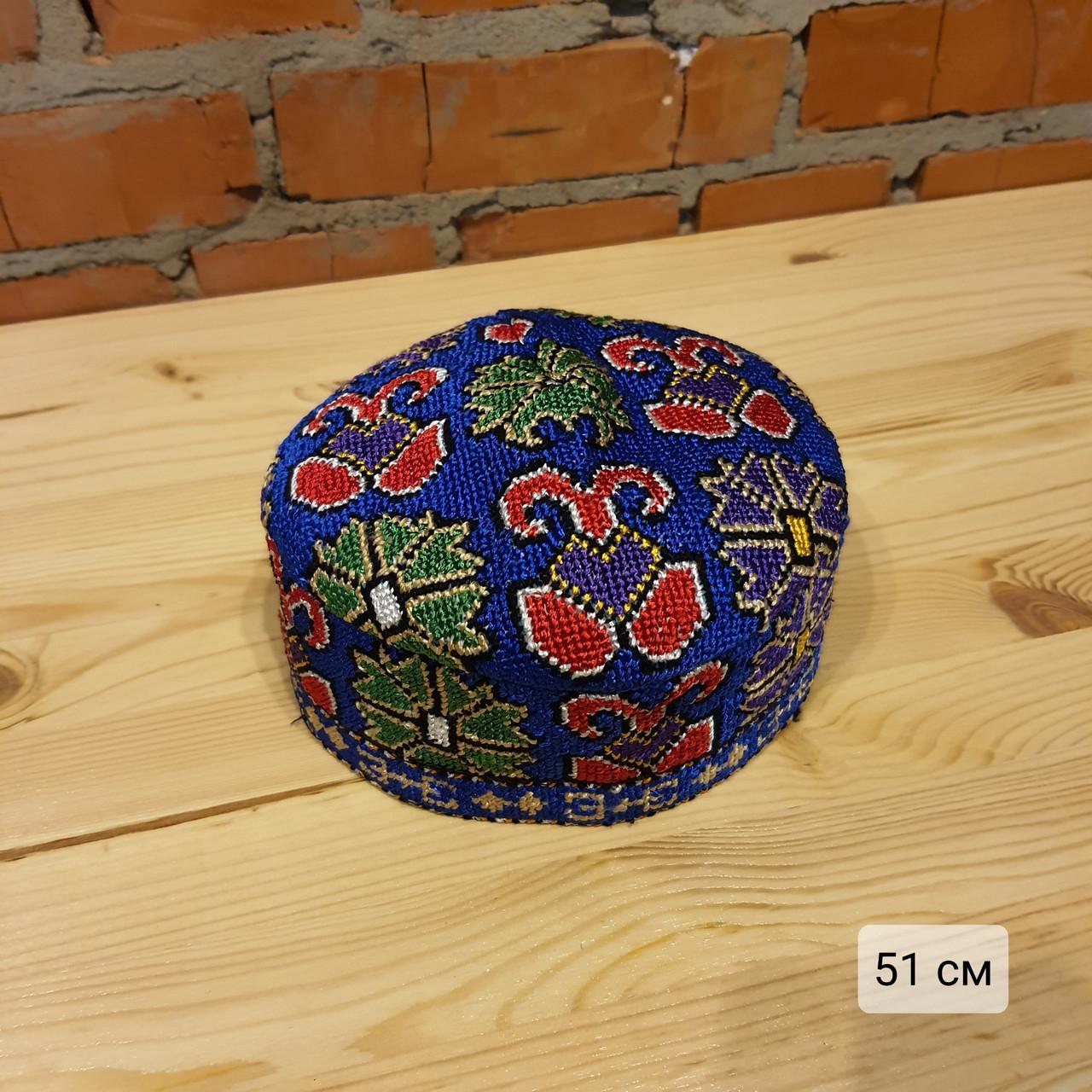Узбекская тюбетейка 51 см. Ручная вышивка. Узбекистан (46)